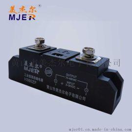 美傑爾 正品 質保 工業級固態繼電器 H380ZF H380ZE  工業80A