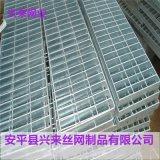 鋼格板熱鍍鋅 對插鋼格板 踏步板供應商