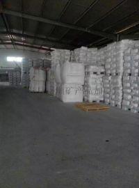 廠家直銷1250目重鈣粉 325目膩子粉用重鈣