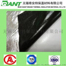厂家直销Giant铝箔玻纤布胶带黑色胶水煤气灶胶带