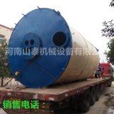 供应250吨散装水泥罐 小型混凝土搅拌站