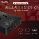 REMAX外星人六插5USB排插充電器4.2A平板手機通用家用智慧插線板