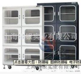厂家直销电子防潮箱固银防潮柜安全除湿1436L六门防潮箱防静电干燥箱