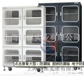 廠家直銷電子防潮箱固銀防潮櫃安全除溼1436L六門防潮箱防靜電乾燥箱