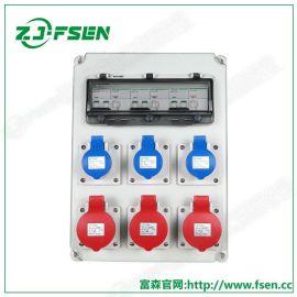 供应组合插座箱 IP66移动电源箱配电箱