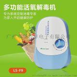 斯特亨多功能活氧解毒机国内最好的活氧机品牌