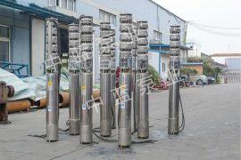 现货供应350QJ不锈钢材质潜水泵,库存充足