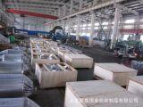 木包装箱生产厂家    13651386528