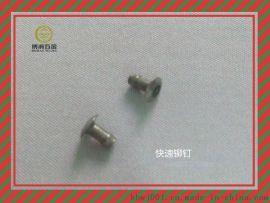 不锈钢快速铆钉01841-00408