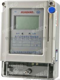 华邦 单相电子式预付费电能表 DDSY866插卡表