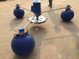 增氧機浮球  中號浮球