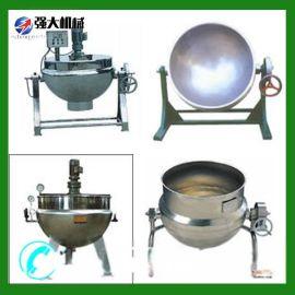 带搅拌夹层锅 蒸汽夹层锅 燃气夹层锅 不锈钢蒸煮锅