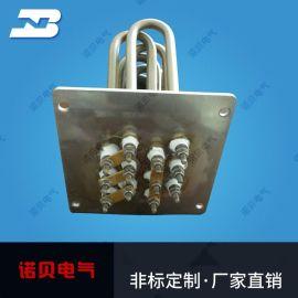 供应大功率蒸汽发生器;电锅炉用加热管 电热管发热管 NB