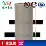 生产 供应导电矽胶布 导热矽胶片 自粘硅矽胶垫片