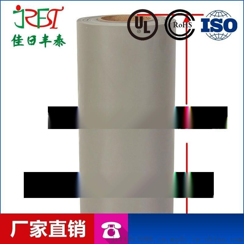 生產 供應導電矽膠布 導熱矽膠片 自粘矽矽膠墊片