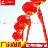厂家直销结婚开业庆典空飘气球灯笼球 pvc气球广告升空气球定制
