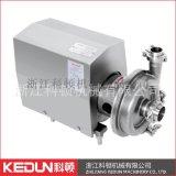 卫生防爆泵 GMP标准卫生泵 制药用水泵 食品级卫生泵