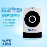 【新品】手机无线远程摄像头 网络高清全景监控 无线插卡摄像头