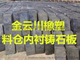 高分子耐磨板生产厂家