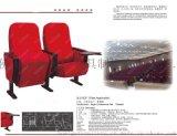 木板壳高厚棉礼堂椅广东鸿美佳厂家批发价格提供