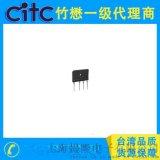 台湾CITC桥堆GBJ25005~GBJ2510 25A微型玻璃钝化单相桥直插整流器