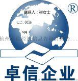香港公司合理税务规划
