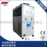 海菱克10匹風冷除垢式冷水機