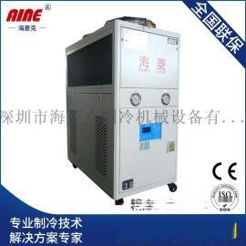 海菱克10匹风冷除垢式冷水机
