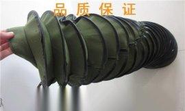 液压油缸防护罩/气缸伸缩护套/带拉链丝杠防护罩