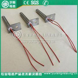 【宇恒电热】带异形挡片单头电热管 带测温探头不锈钢加热棒