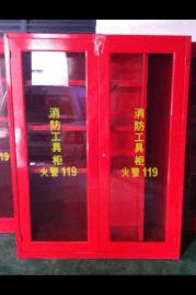 深圳微型消防站 消防器材工具櫃 消防工具箱 消防器材