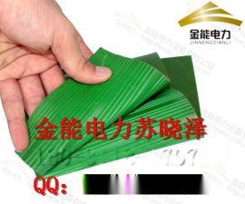 湖北鄂州绝缘胶皮配电室绿色绝缘橡胶板用途绝缘胶板