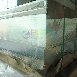 3003铝板O态氧化铝锰合金铝板