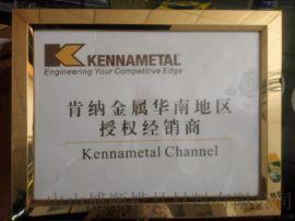正宗美国肯纳cd750钨钢 拉伸模专用cd750钨钢