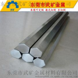 进口不锈钢棒 USU304F不锈钢棒 易车不锈钢棒 316DF不锈钢棒厂家