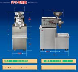 MF-304  五谷杂粮磨粉机带柜子/不带柜子