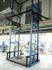 超威供应 SJD2*2工厂仓库车间  固定、移动式升降台升降货梯