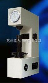 上海联尔手动洛氏硬度计HR-150A 江浙沪洛氏硬度计销售与维修