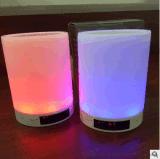 蓝牙音响灯 创意LED小夜灯 蓝牙音响台灯智能触摸调光七彩音乐灯