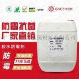 广州佳尼斯生产厂家 高效环保AEM5700-L水性白乳胶抗菌防霉 适用于鞋子、包包、沙发、相框、包装盒、化妆品箱、植绒料等