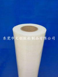 东莞厂家直销超声波  塑胶熔接焊接压合保护膜
