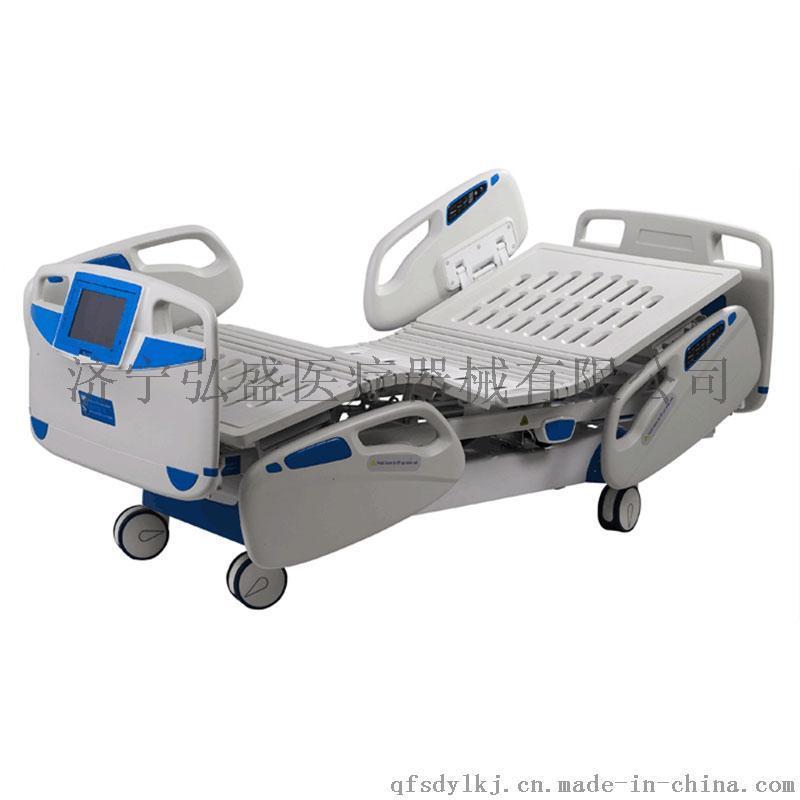 多功能电动护理床五功能电动病床
