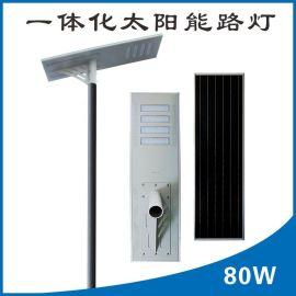 厂家**80W户外照明路灯一体化超亮太阳能灯外贸出口非洲工程灯