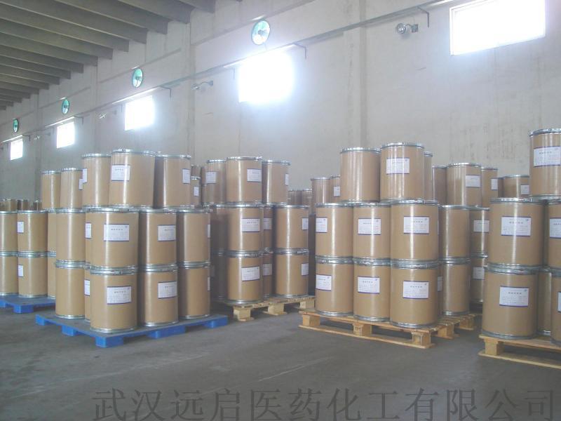 甲基丙烯磺酸钠 CAS:1561-92-8