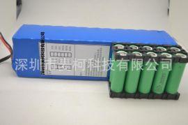 源头厂家直供12V 30AH 大容量汽车启动电源 自动控制设备电源18650 锂电池