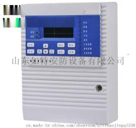 空调房R410 利昂气体报 器 固定式 利昂带声光报 器