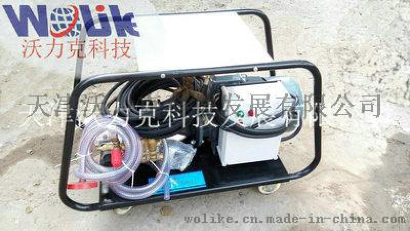 石家庄油污管道高压清洗机 WL1538高压水疏通机