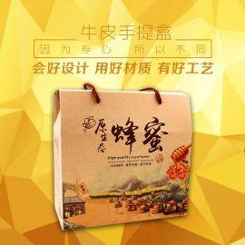 包装盒订制彩盒印刷礼品盒通用包装食品包装订制生产  东莞杰丰厂家