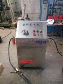 氮气灌装机【灭火器氮气充装机,灭火瓶氮气灌充机】