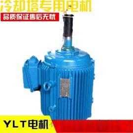 冷却塔电机 YLT160L2-12/5.5KW立式